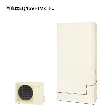 ダイキン エコキュート フルオートタイプ「EQ37VFTV」