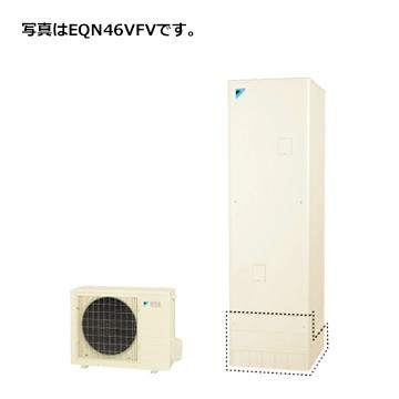 ダイキン エコキュート フルオートタイプ「EQN37VFV」