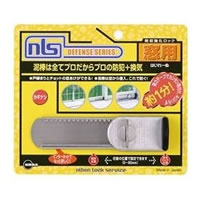 日本ロックサービス 補助錠はいれーぬ (鍵なし)
