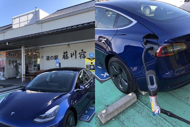 愛知県内の道の駅での充電風景。公共にある充電スポットでも付属のアダプターで充電可能。