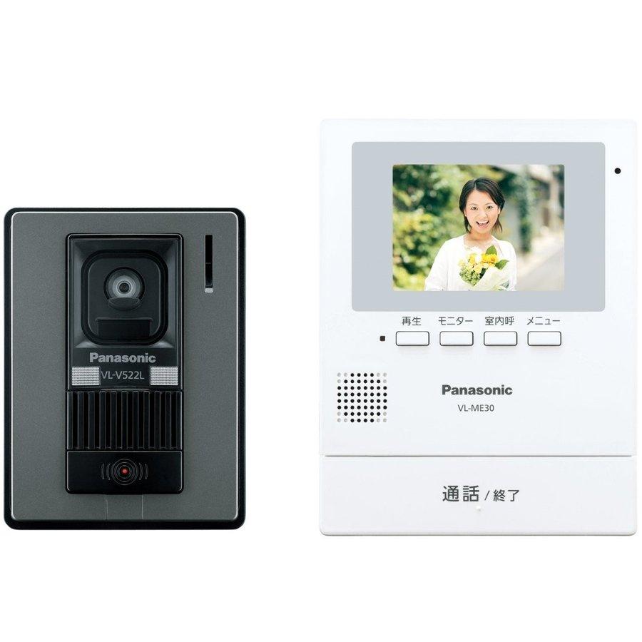 パナソニック テレビドアホン録画機能付テレビドアホン VL-SE30KL