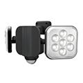RITEXフリーアーム式LEDセンサーライト LED-AC2016