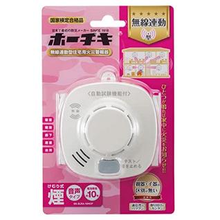 ホーチキ火災警報器 ホワイトアイボリー 煙式 1個入 無線連動方式