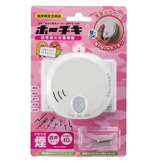 ホーチキ火災警報器 ホワイトアイボリー 煙式 1個入 音声タイプ