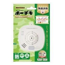 ホーチキ火災警報器 ホワイトアイボリー 熱式 1個入 無線連動方式